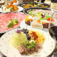 Dining Cafe Gardenのおすすめ料理1