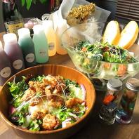 食を通じて健康をお届け致します!
