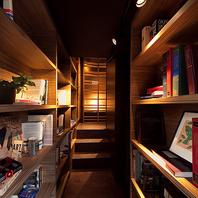 【本棚の裏には・・・】