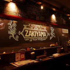 ザキヤマ 赤羽の雰囲気1