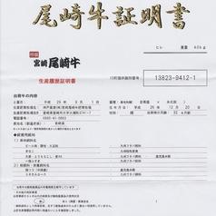 Ekyu エキュウのコース写真
