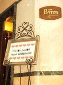 バイロン Byronの雰囲気2