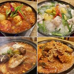 韓国料理 だんらんの写真