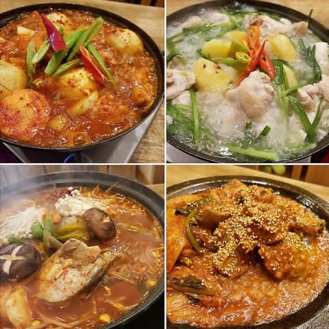 韓国料理 だんらん