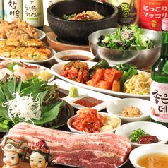 熱風食堂 Typhoon 秋葉原店のおすすめ料理1