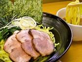横浜ラーメン 味王 阪東橋店のおすすめ料理3
