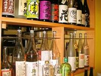 種類豊富のお酒