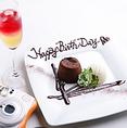 【プロデュース】大切な記念日誕生日を演出させて下さい!!サプライズでお祝い♪♪