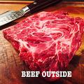 料理メニュー写真【Beef-Outside-Skirt】  牛ハラミ