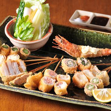 串 遊亀のおすすめ料理1