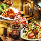 Asian Dining&Bar SITA 麹町店
