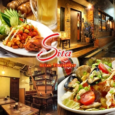Asian Dining&Bar SITA 麹町店の写真