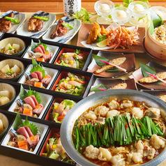 忍家 BiVi仙台駅東口店のおすすめ料理1