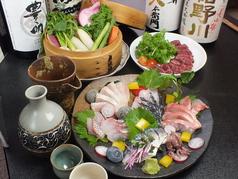 選鮮魚菜家 どんはぴの写真