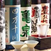 土佐清水ワールド 三宮中央通店のおすすめ料理3