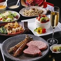 アワビ、車海老高級食材で豪華ディナーを