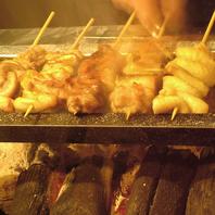 鳥取県産大山鶏使用