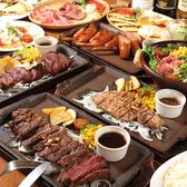肉バル ZUN 淀屋橋店のおすすめ料理3