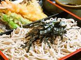 ひょうたん 熱海のおすすめ料理3