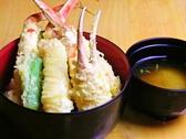 いなば鮮魚のおすすめ料理2