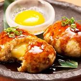 くいもの屋 わん 高崎店のおすすめ料理3