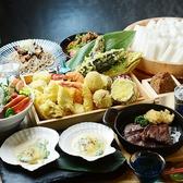 天ぷら酒場 KITSUNE 黒川駅前店のおすすめ料理2