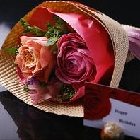 ゲストの心に残る素敵な花束を