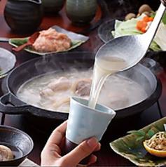 京やさいと水たき 華味鳥 京都四条通の写真