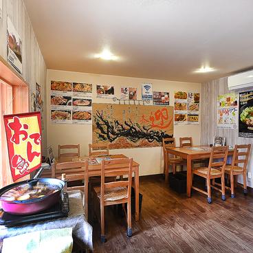幸ちゃん食堂の雰囲気1