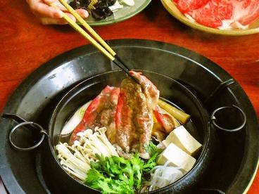 お食事処 すき焼き 登起波のおすすめ料理1