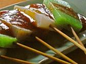 ゑびすや 土産店 大山のおすすめ料理3