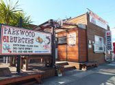 PARKWOOD 61 バーガーズ BURGERS 静岡のグルメ