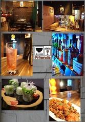 西船橋 フレンズ Friends grill+barの写真