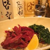 焼酎Bar colors カラーズのおすすめ料理2