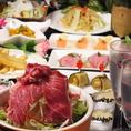 【ボリューム満点の各種コース内容】こだわりの牛肉の甘辛鍋やローストビーフなど品数、味、共に◎