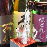 全国津々浦々・選りすぐったこだわりの日本酒をこぼして