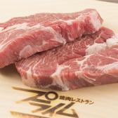 北海道焼肉 プライムのおすすめ料理3