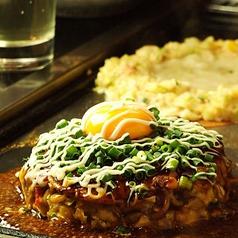 鉄板居酒屋 もんじゃ かん太 裏通り店のおすすめ料理1