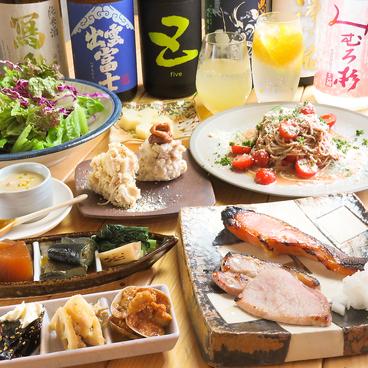 そばりあんのおすすめ料理1