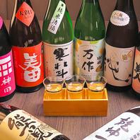 日本酒三種呑み比べ ¥900