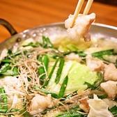 もつ鍋 焼き肉 岩見 西新店のおすすめ料理2