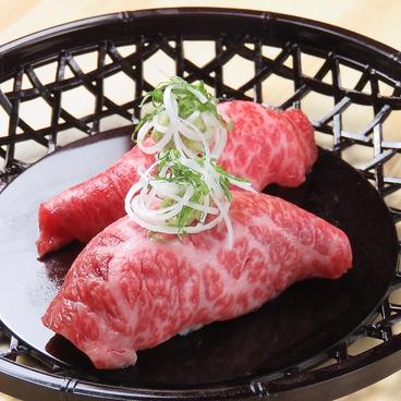 肉居酒屋たいはーら Hana-Hanaのおすすめ料理1