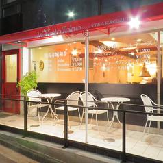 La' Vento Tokyo ラ ヴェント 東京 代々木上原の雰囲気1