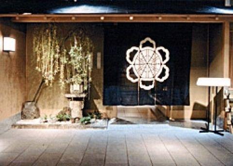 Yamatoya Shinsaibashiten image