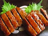 お食事処 すき焼き 登起波のおすすめ料理2