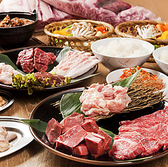 味覚園 札幌北口店 炭焼のおすすめ料理3