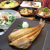 まりぶあがるのおすすめ料理3