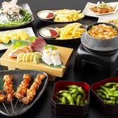 海鮮うまいもんや マルヤス水軍 高井田店のおすすめ料理2