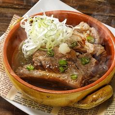 骨付き肉のスパイシー肉骨茶(バクテー)