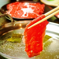 しゃぶすき食べ放題1680円(4F)